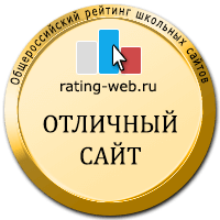 http://rating-web.ru/uchastniki/10203